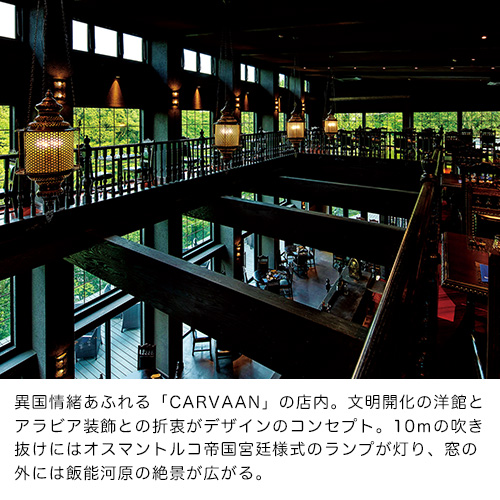CARVAAN BREWERY クラフトビール 4種6本セット